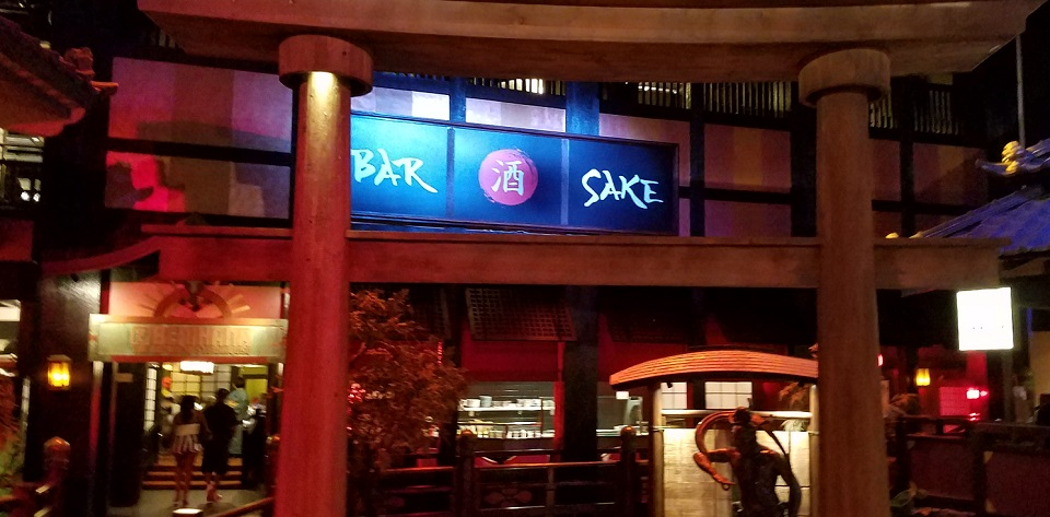 Seek and Discover BAR SAKE