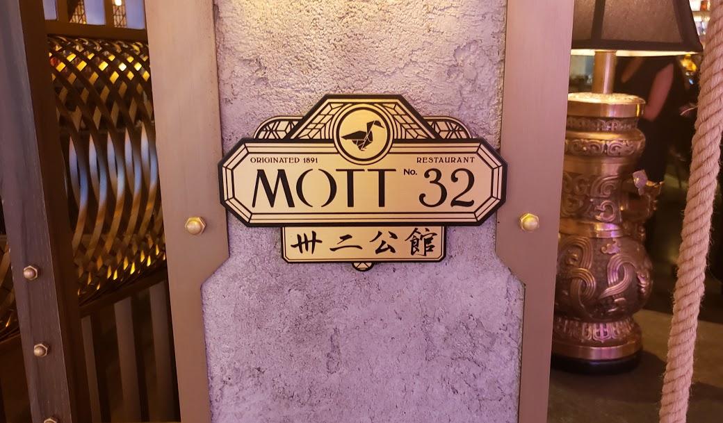 Mott32Header
